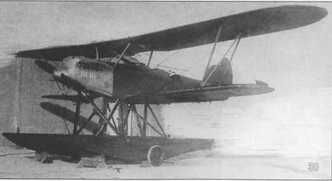 38. Испытания Р-5а (МР-5) в Таганроге летом 1934 г.