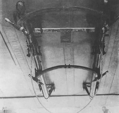 40,41. Поясная подвеска на двух держателях ДЕР-7 для установки ФАБ-250.