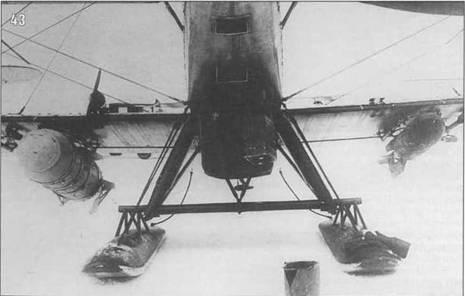 43. На правом нижнем крыле подвешен контейнер РРАБ-250, на левом – ФАБ-100.