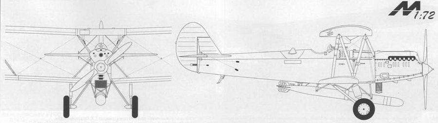 Торпедоносец P-5T