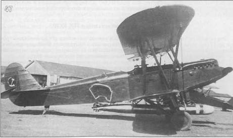 Модификации 1930-33 гг.