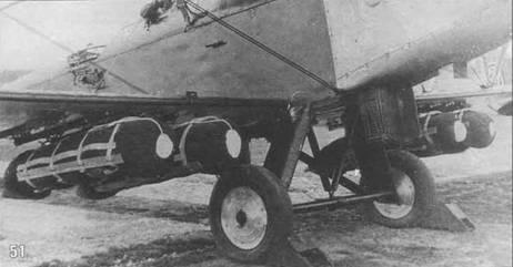 51. Вариант подвесных мягких транспортных мешков ПД-ММ во время демонстрации летом 1934 г.