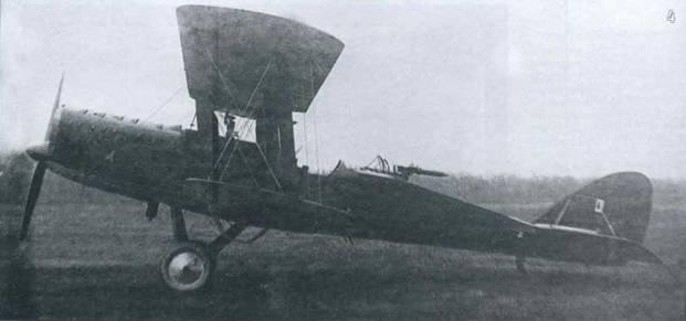 4. Опытный разведчик Р-4 с двигателем М-5 постройки ГАЗ №1.