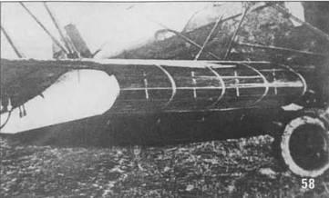 58,59. Кассета Г-61 образца 1936 г.