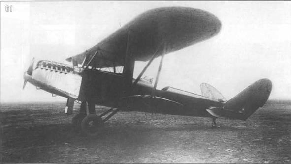 60,61. Р-5 с V-образным хвостовым оперением разработки ВВА им. Н.Е.Жуковского.