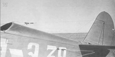 72. Вид на буксировочный трос Э-39, перекинутый через ограждение хвостового оперения.