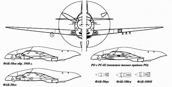 Варианты подвески вооружения под крылом на ЛаГГ-3, начиная с 97-й машины 12-й серии.