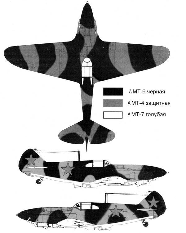 Схема камуфляжа ЛаГГ-3 по стандарту 1941г.