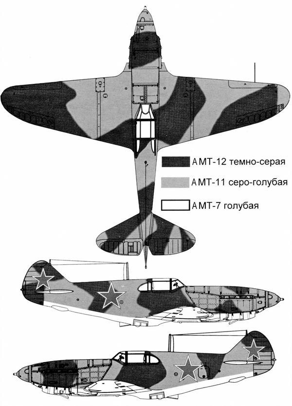 Схема камуфляжа ЛаГГ-3 по стандарту 1943г.