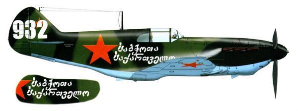 ЛаГГ-3, построенный на заводе №31; эскадрилья «Советская Грузия» («Сабчота Сакартвело»), входившая в 88-й иап.
