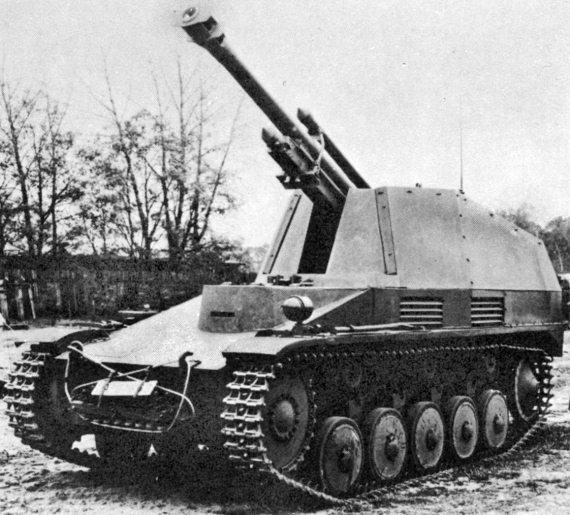 Трофейные противотанковые пушки