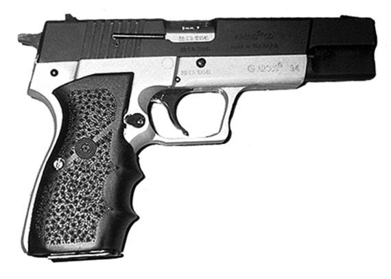 Рис. 12. Пистолет Arcus 94