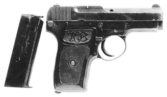 Рис. 56. Пистолет ТК