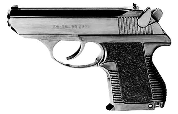Рис. 60. Пистолет ПСМ