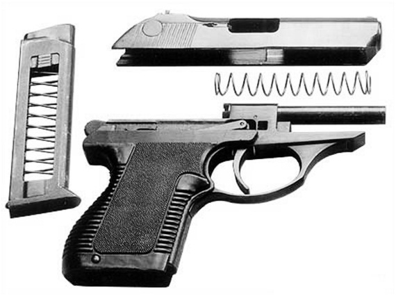 Рис. 61. Неполная разборка пистолета ПСМ