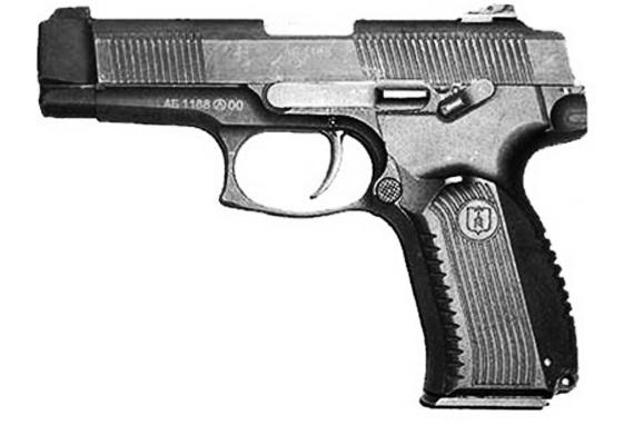Рис. 63. Пистолет Грач