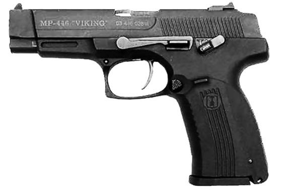 Рис. 66. Пистолет Викинг