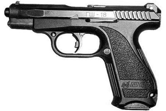 Рис. 68. Пистолет ГШ-18