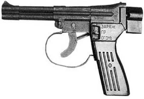 Рис. 71. Пистолет для подводной стрельбы