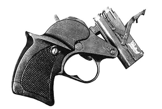 Рис. 74. Пистолет МР-451 Дерринджер