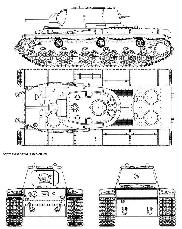 Танк КВ с «круглой» штампованной башней из числа машин установочной партии.