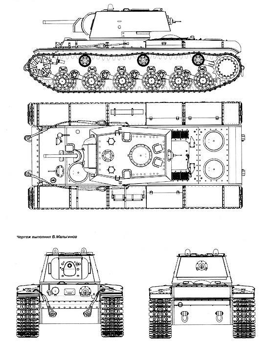 Танк КВ-1 выпуска января — июня 1941 года (с орудием Ф-32).