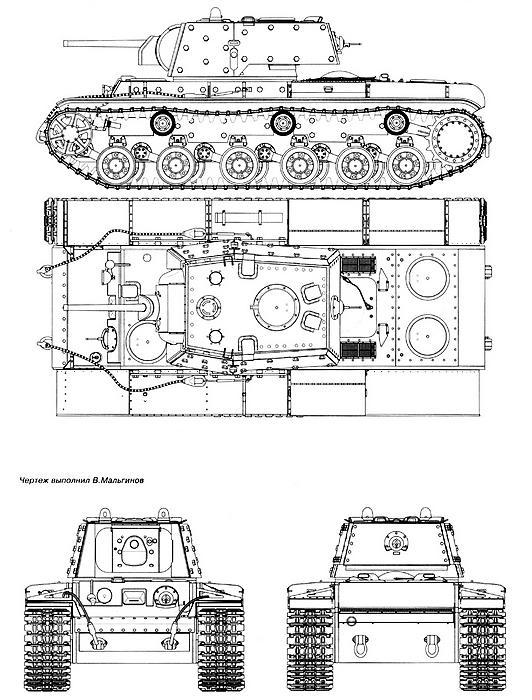 Танк КВ-1 с дополнительным бронированием.