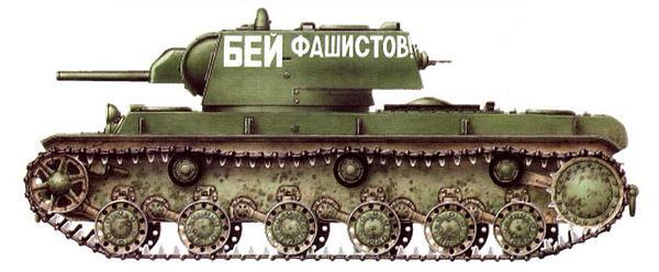 КВ-1 (с пушкой Л-11) «Бей фашистов!» из состава 1-й Краснознаменной танковой дивизии. Район Луги, август 1941 года.