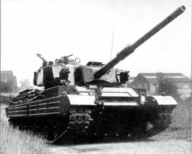Прототип основного боевого танка «Виккерс» Mk. 1;