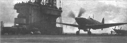 В октябре 1944г «Сифайры» 807-й эскадрильи действовали с борта авианосца «Хантер» в Эгейском море. Значительное количество боевых вылетов против судоходства противника в этот период оказались удачными. Летчики 807-й эскадрильи и их коллеги из 809-й эскадрильи потопили два транспорта водоизмещением по 1000т и повредили еще несколько судов. На снимке — взлетает «Сифайр» L III, под фюзеляжем подвешена 500-фунтовая бомба.
