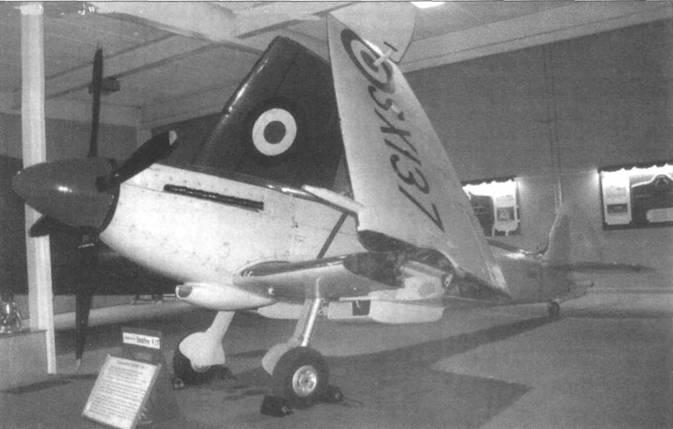 «Сифайр XVII» (SX137) в коллекции Музея британской морской авиации в Йовилтоне.