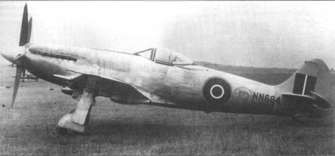 Первый прототип «Спайтфула» — NN664 — построили зимой 1944/45г.г. и облетали 8 января 1945 года. Первоначально самолет имел хвостовое оперение от «Спитфайра XIV».