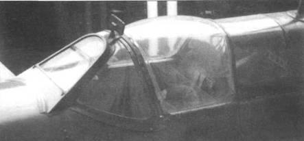 Фонарь раннего типа с накладным бронестеклом. Выпуклая крышка фонаря «тип Мал-