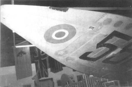Законцовка крыла увеличенного размаха, стоявшая на высотных истребителях.