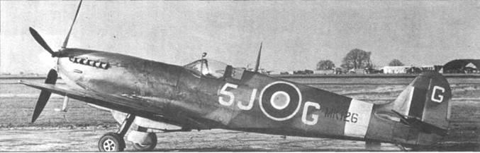 «Спитфайр» Mk IX (МК126) из 126-й эскадрильи, Хэрроубир, Девон, лето 1944г.