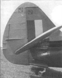 Горизонтальный стабилизатор самолетов PR.XIX и F.X1V.