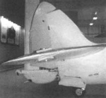 Хвостовое оперение «Сифайра XVII» с посадочным гаком типа «жало».