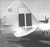 Хвостовое оперение модификаций FR.XIV и Mk.XVIII.