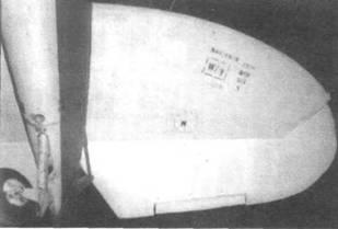 Горизонтальное оперение раннего типа, применявшееся на самолетах с двигателем «Мерлин».