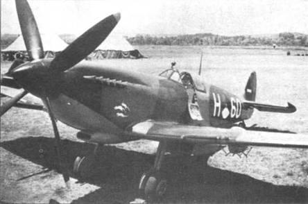 Голландский «Спитфайр» LF IX (прежний серийный номер NH238) с бортовым кодом Н-60, аэродром Кали-Бинтинг, о. Ява. Действуя с примитивных аэродромов Явы, голландские «Спитфайры» вели разведку, наносили бомбо-штурмовые удары. 322-я эскадрилья вернулась в метрополию в конце 1949г., последний боевой вылет был выполнен 1 сентября 1949г. За весь период операций на Яве было потеряно два «Спитфайра».