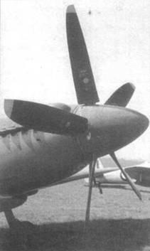 Пятилопастный винт «Ротол», агрегатированный со старшими сериями двигателя «Гриффон».