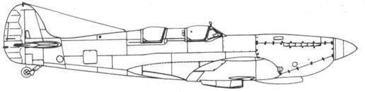 Spitfire Т. IX