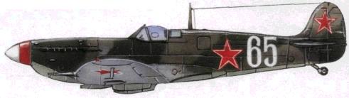 «Спитфайр» Мк. VB ВВС СССР (1945г.)