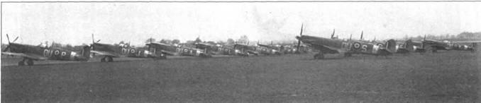 Почти все «Спитфайры» из 485-й эскадрильи выстроены на летном поле в Бовингтоне, март 1944г. Эскадрилья совсем недавно получила «Спитфайр» Mk IXb. Удалось идентифицировать часть самолетов: МК347/Р, MK249/J, МК293/А, MK202/S, МК246/ М. Все самолеты имеют рули направления первоначальной формы с скругленной верхней частью, позже рули заменили на остроконечные.