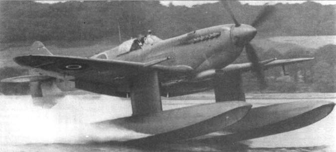 Поплавковый «Спитфайр IX» (MJ892) во время испытаний летом 1944 года. Это был единственный прототип, который позднее переделали в стандартный истребитель.