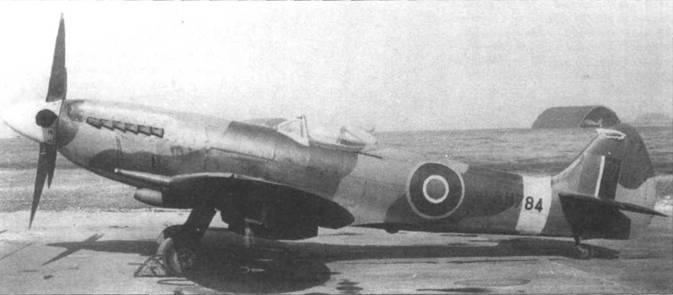 RM784 был экспериментальным «Спитфайром F.X1V» с каплевидным фонарем кабины. С осени 1944 года до лета 1945 года самолет использовался для различных экспериментов, в том числе на нем испытывался цельнометаллический руль направления, который заметно уступал в эффективности рулю с матерчатой обшивкой.