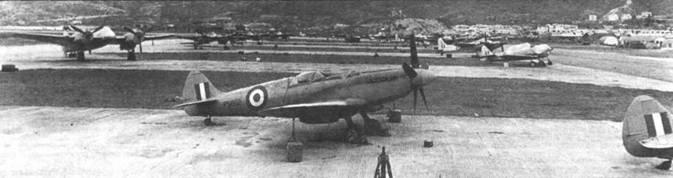 Аэродром Кай Так, Гонк Кот. Среди «Хонетов», «Гарвардов» и «Бофайтеров» нашлось местечко «Спитфайру» PR MkXIX из 81-й эскадрильи. Снимок 1951–1952г.г.