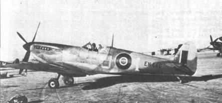 В период освобождения Италии на истребителях 92-й эскадрильи вместо идентификационных литер были изображены индивидуальные номера. На снимке «Спитфайр» Mk IX (EN446/QJ-1), аэродром Гроттэгли, сентябрь 1943г.