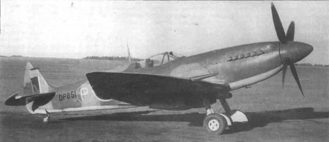DP851 — второй «Спитфайр» с двигателем «Гриффон», Первоначально самолет назывался Мк.20, а двигатель — «Гриффон II». В декабре 1942 года самолет превратили в прототип Мк.21, оснастив его двигателем «Гриффон 61». Самолет получил новое крыло и обтекаемый фонарь. В отличие от поздних Мк.21, самолет унаследовал старое шасси без наружных крышек колесных ниш.
