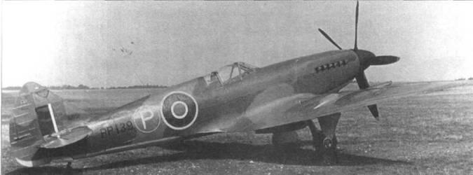 Первый прототип Мк.21 РР139 облетали в июле 1943 года. Самолет имел усиленное крыло с остроконечной законцовкой, а также новые элероны с триммерами. Колесные ниши прикрыли наружными створками. Киль с прямой передней кромкой, фонарь с выгнутым лобовым стеклом. Со временем РР139 получил фонарь и хвостовое оперение от серийного MLXIV.